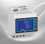 Integra Digital Metering Systems
